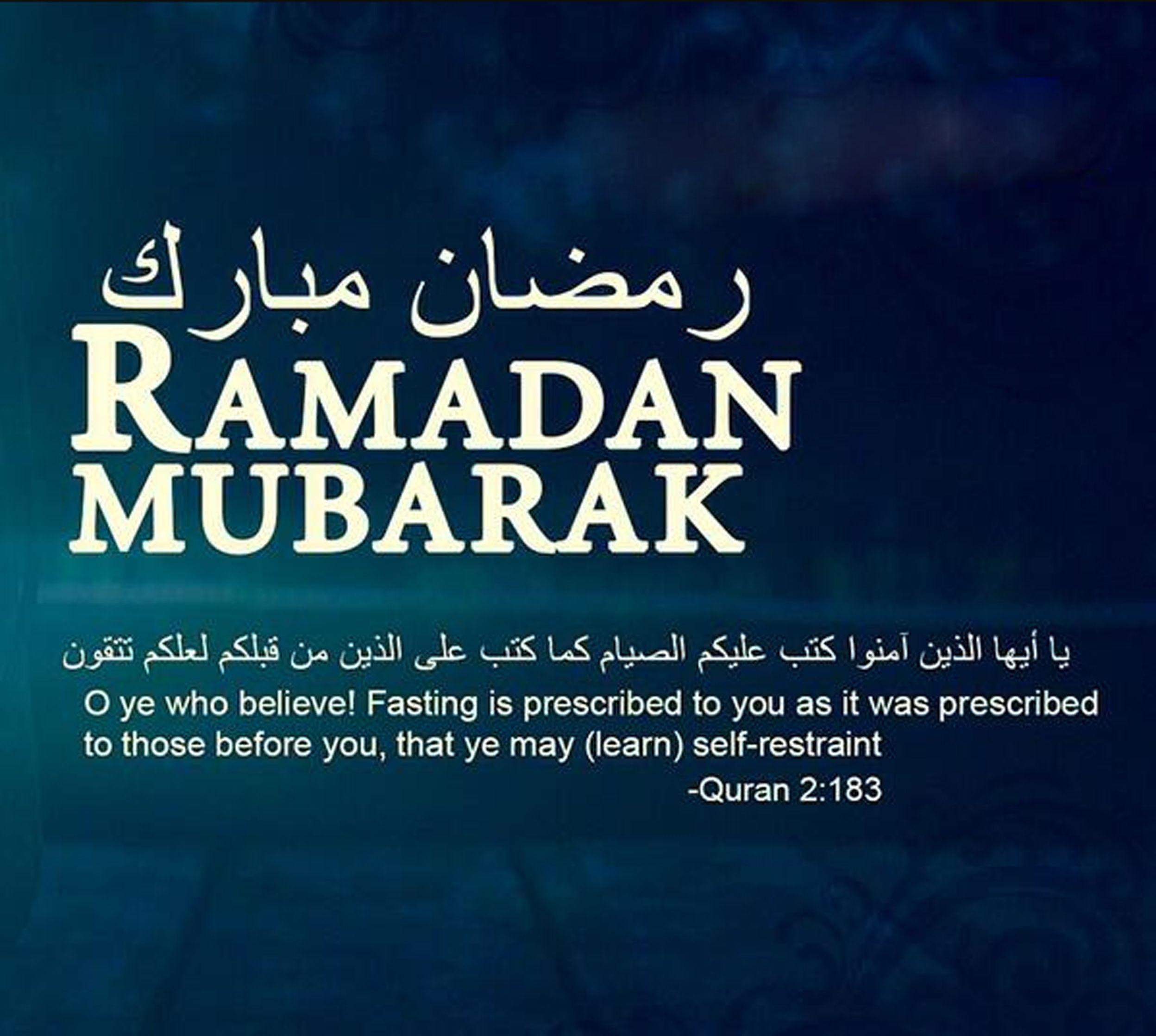 Ramadanmubarak Ramdan2019 Ramadanquotes Ramadangreetings Ramadanwishes Ramadanmubarakdp Ramadanwallpapers Rama Ramadan Ramadan Messages Ramadan Mubarak