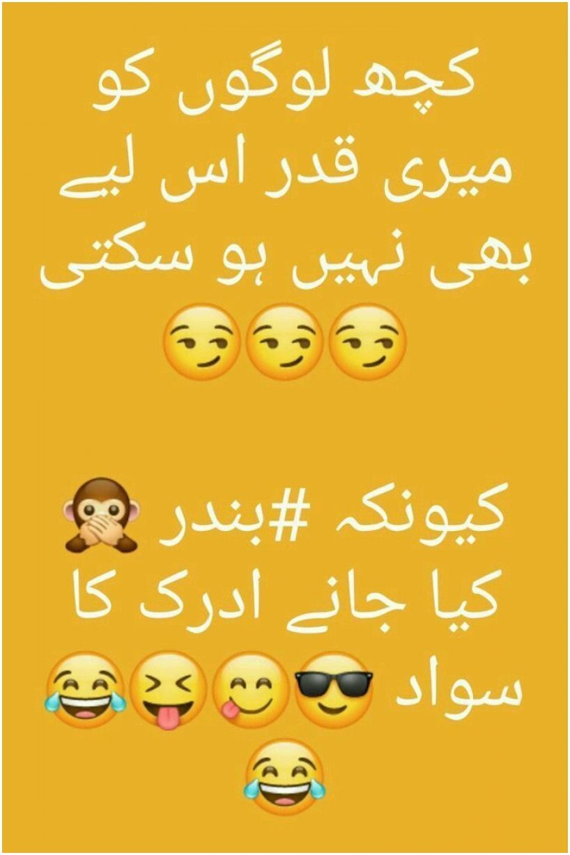 Jokes Urdu 2021 In 2021 Funny Quotes In Urdu Short Jokes Funny Fun Quotes Funny