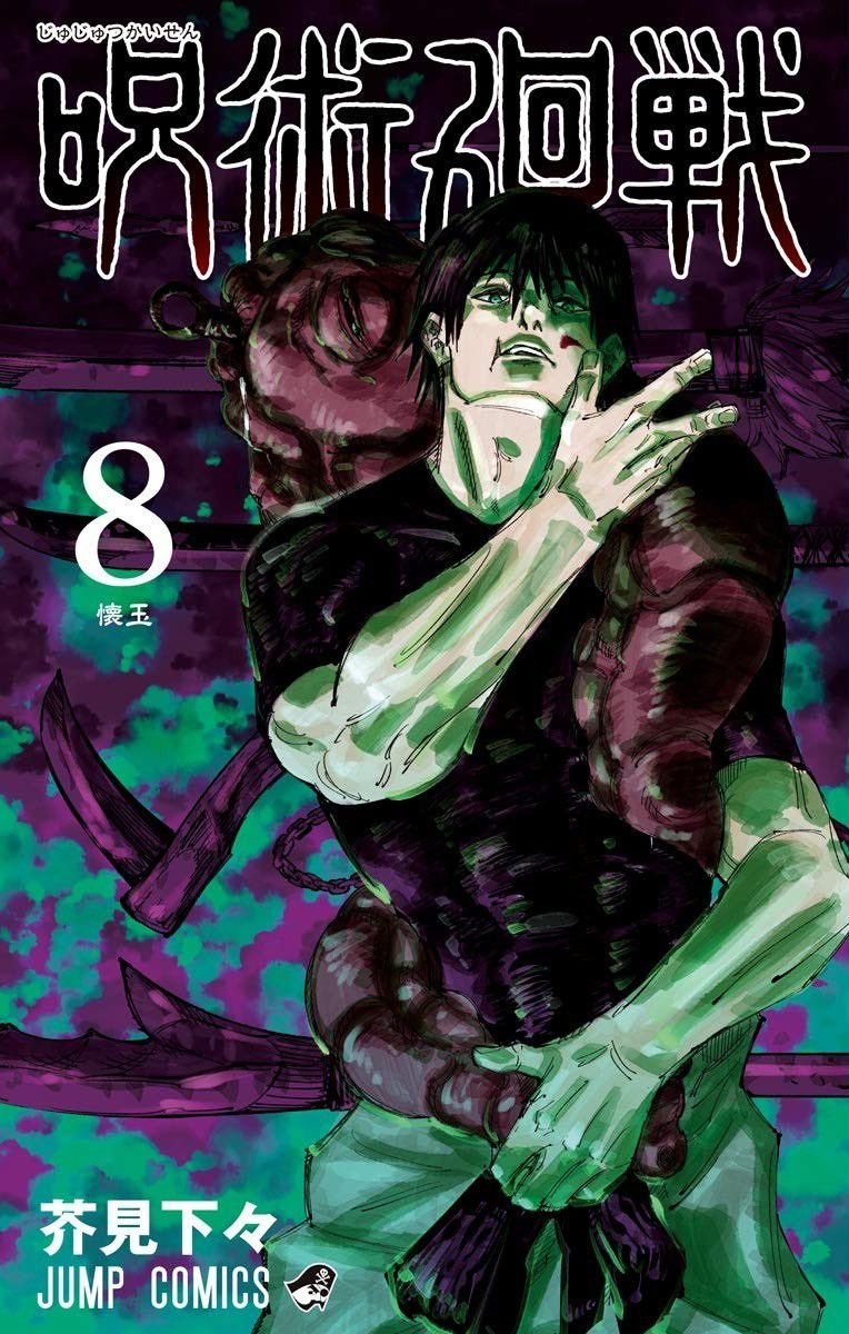 Irsyadkh I Will Draw A Fantastic Anime Manga Character For 5 On Fiverr Com In 2021 Manga Covers Jujutsu Anime Printables