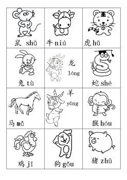 chinese zodiac worksheets language study chinese chinese zodiac chinese writing. Black Bedroom Furniture Sets. Home Design Ideas