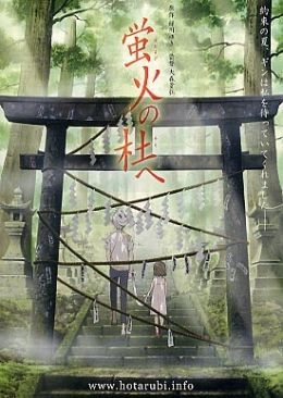 Into The Forest Of Fireflies Light If U Havnt Seen It It S A 44 Min Movie Please Watch Lol Anime Films Anime Movies Mori