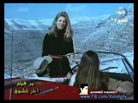 صباح سلمولى على مصر Hollywood Star Songs All Songs