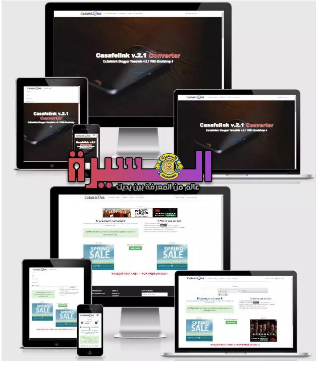 موقع المسيرة Almasira مدونة العرب الأولى تحميل قالب اختصار الروابط مجانا قالب Safelink لمدو Desktop Screenshot Screenshots