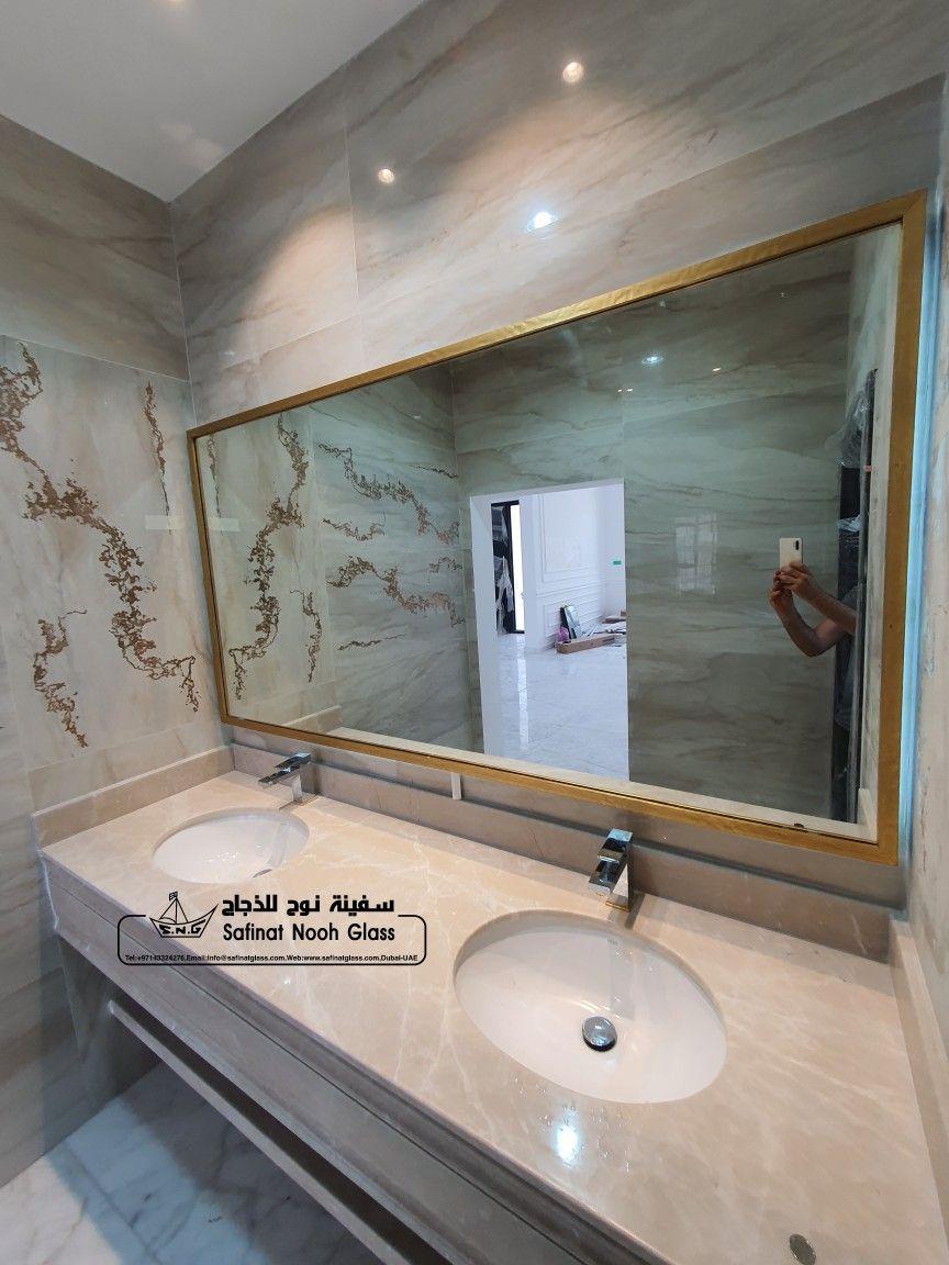 Bathroom Mirror For Home Decor Ideas Bathroom Mirror Bathroom Home