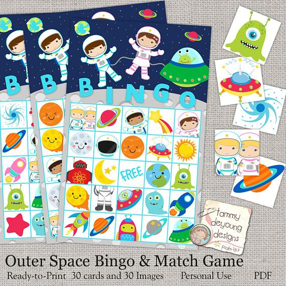 astronaut bingo party game for kids is a printable outer space party activity with 30 different player cards and is an instant download for preschool