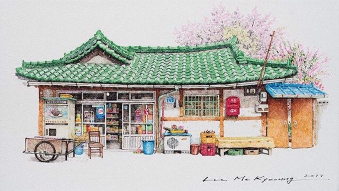 Mini shop(구멍가게) by Mikyung Lee(이미경)