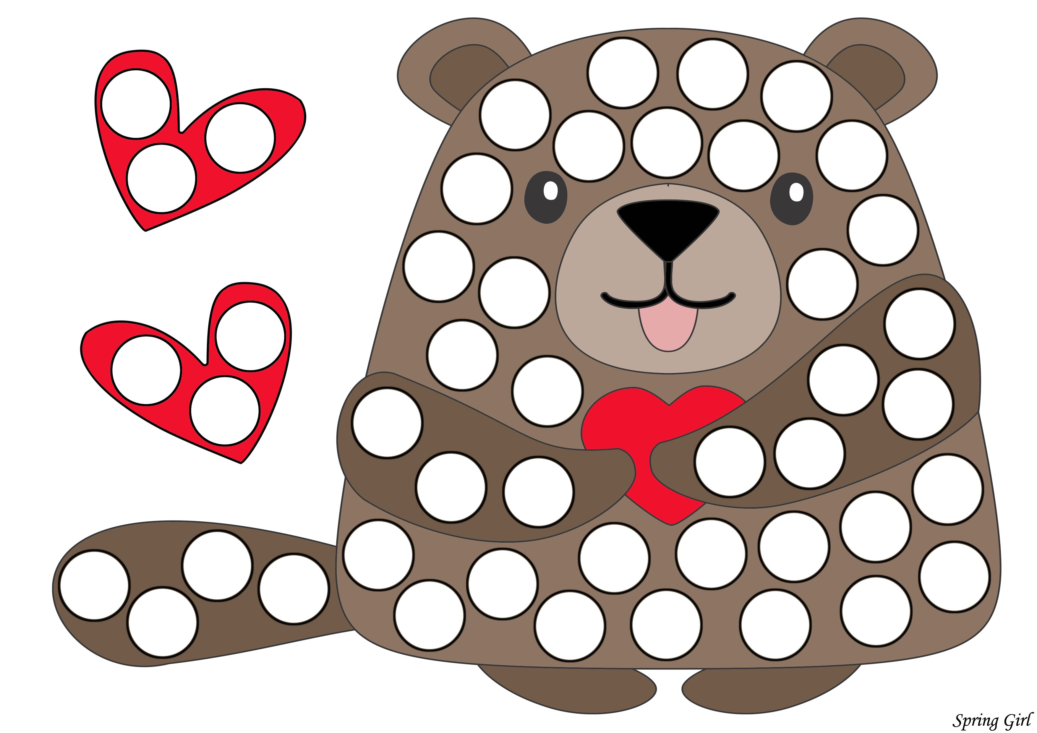 Valentine S Day Do A Dot Printables In With Images