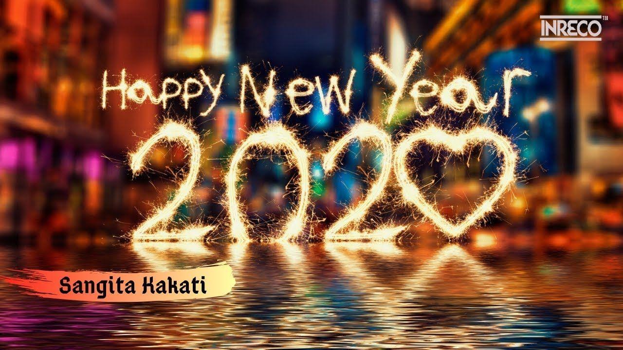 Happy New Year 2019 Wishes Video Download Whatsapp Video Song Countdow Happy New Year 2019 Happy New Year Status New Year Status