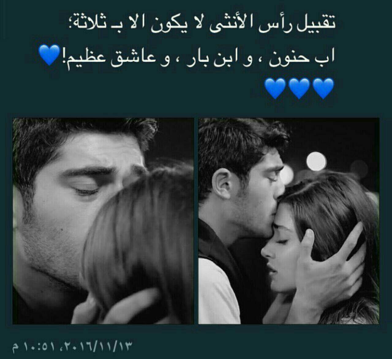 رجل عظيم Beautiful Arabic Words Funny Arabic Quotes Love Words