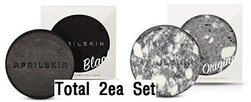 Natural Cleansing Soap by aprilskin #4