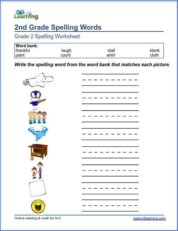 2Nd Grade Spelling Words The best worksheets image collection ...