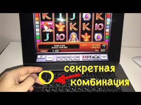 Скачать игровые автоматы 9 в 1