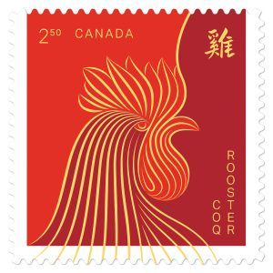 Canada Post welcomes Lunar New Year with stamp issue | postalnews.com