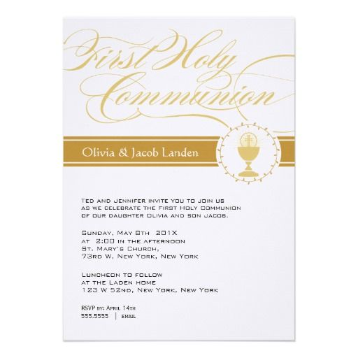 fancy script first communion invitations twins jason s first