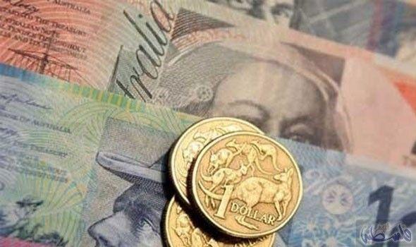 تعرف على سعر الدرهم المغربي مقابل الدولار الأسترالي Brent Crude Oil 20 Dollars Saving Quotes
