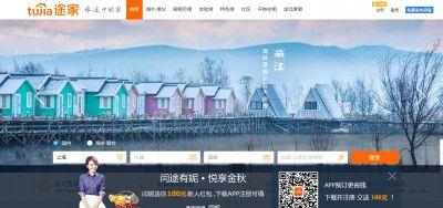 La copia china de Airbnb adquiere la distribución de los gigantes online