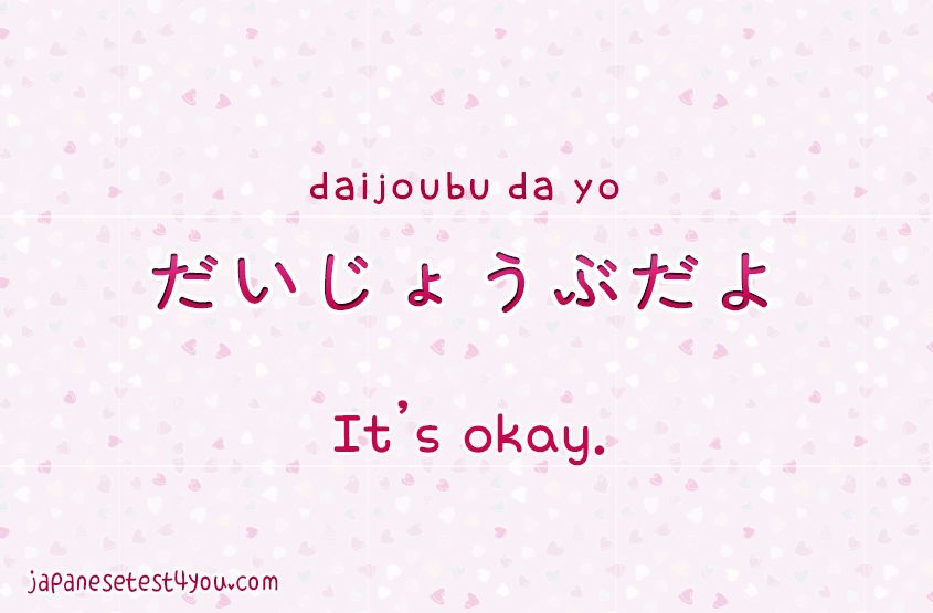 Guide To Self Studying Japanese Effectively Http Japanesetest4you Com Blog Is It Possible To Self Study Japanese Bahasa Jepang Belajar Jepang