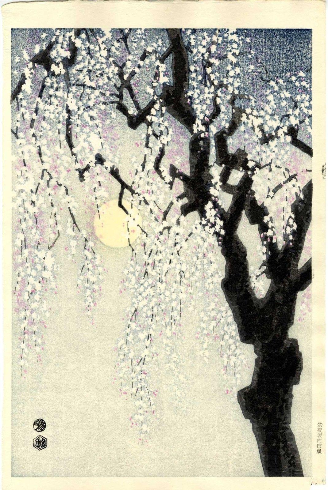 Kotozuka Eiichi Japanese Woodblock Print Drooping Cherry Blossoms 1940s Japanese Woodblock Printing Woodblock Print Japanese Blossom