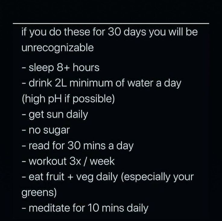 Try This For 30 Days!