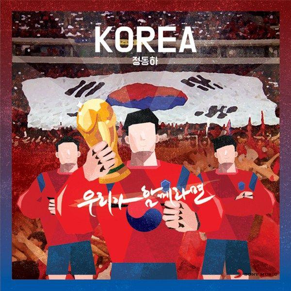 Jung Dong Ha - Korea