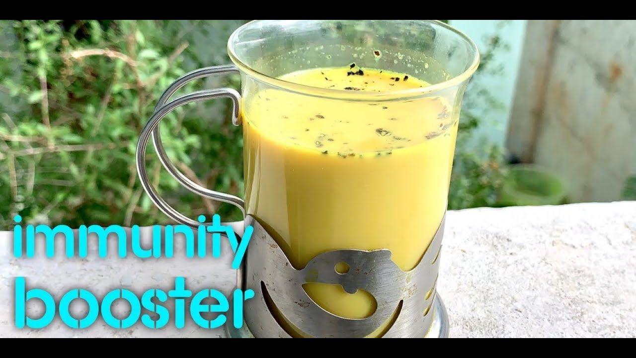 Turmeric Milk Recipe in Tamil Immunity Booster Drink in