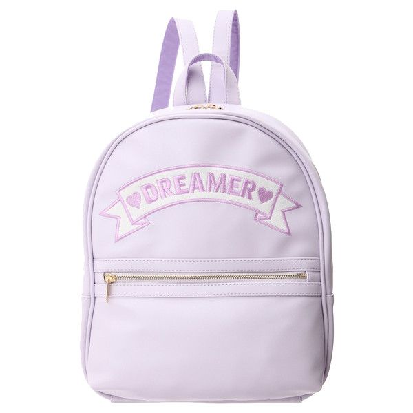 DREAMER BACKPACK (€30) ❤ liked on Polyvore featuring bags, backpacks, accessories, fillers, purple, knapsack bag, backpack bags, purple bag, lilac bag and day pack backpack