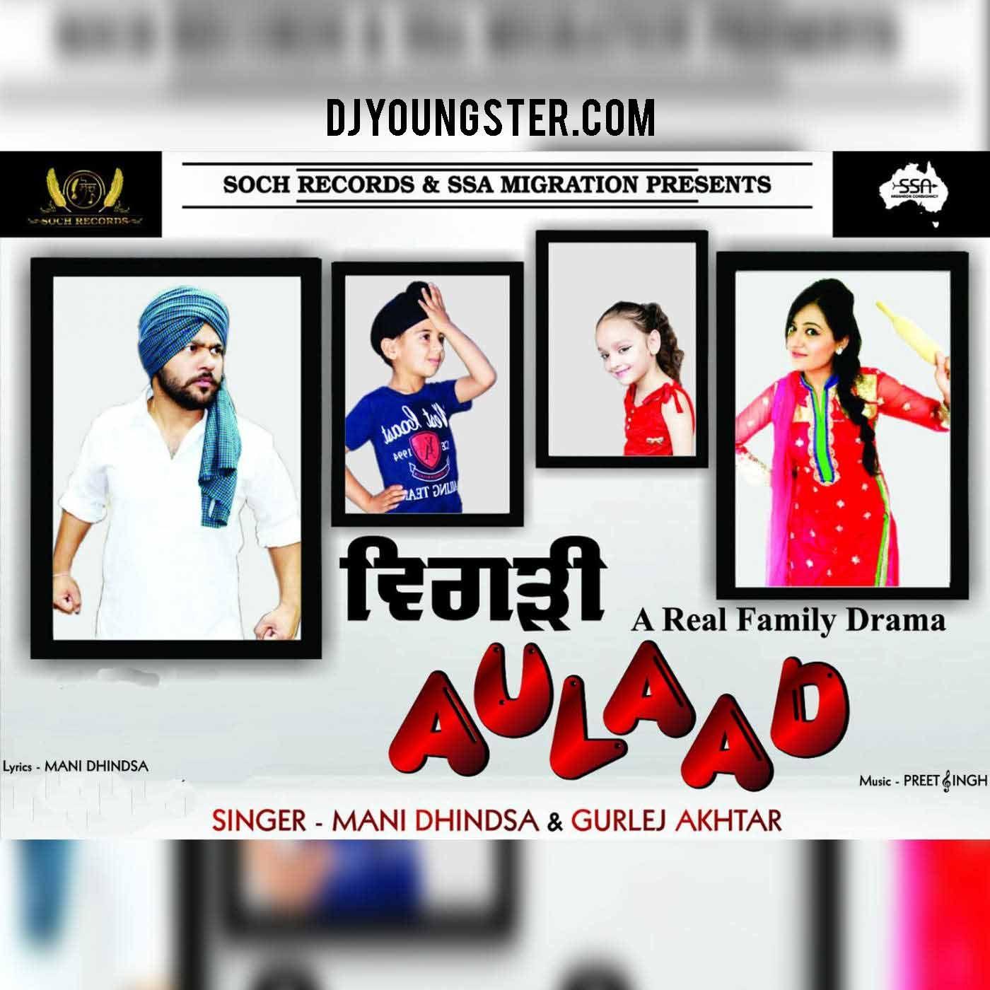 Bigdi Aulaad Gurlej AKhtar Mp3 Songs Download, download mp3 Songs