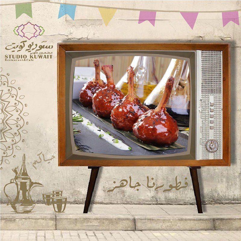 لا يطوفك بافلو وينغز اجنحة الدجاج مع الصوص الخاص حياكم عالفطور بستوديو كويت مارينا ووك السالمية Marina Walk Arabian Gulf Road Salmiya Breakfast Ku