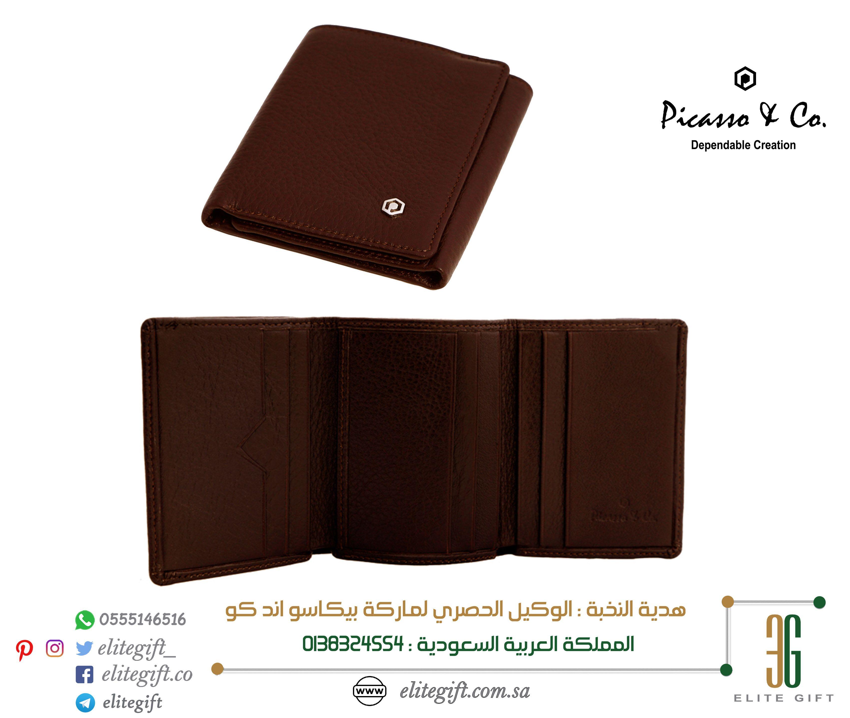 محفظة جلد طبيعي متعددة الجيوب لون بني اماكن متعددة خاصة بالكروت حجم صغير وتصميم مميز من افخم الصناعات الجلدية ماركة بيكاسو اند كو ال Fashion Leather Wallet