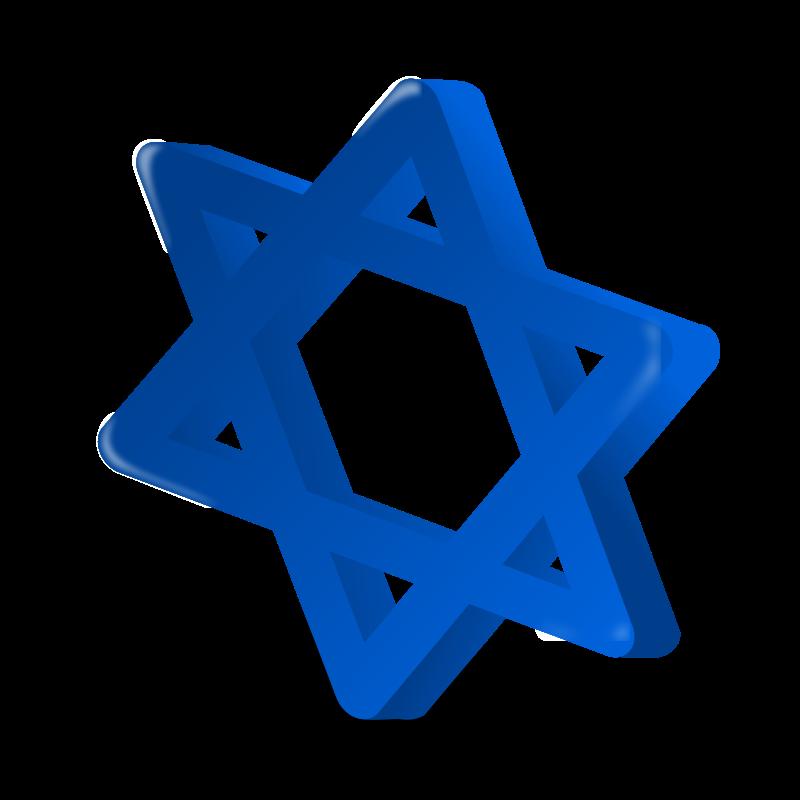 Star Of David Clip Art Star Of David Jewish Symbols