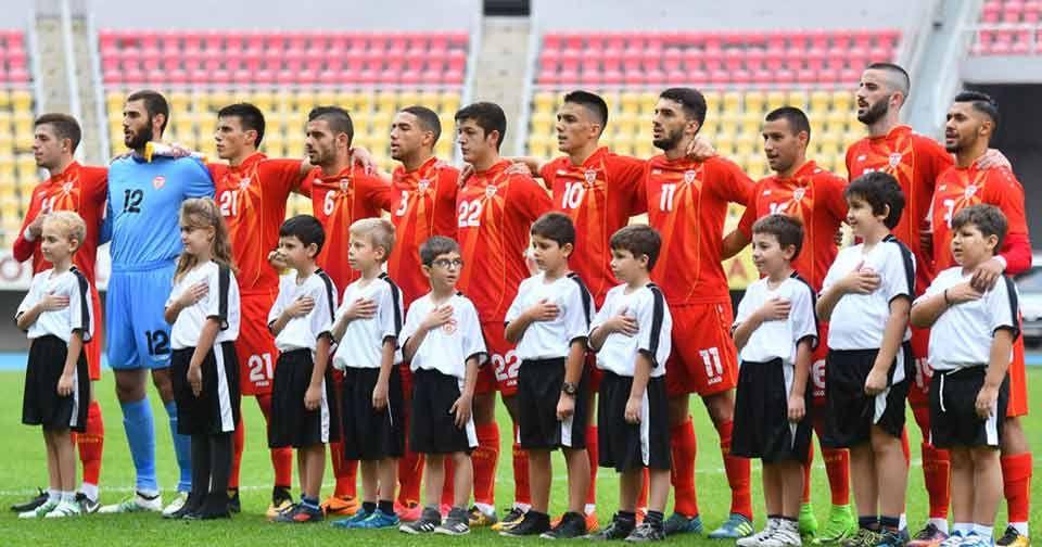 Fussball U21 Mazedonien In Osterreich Zu Gast Mazedonien Fussball Osterreich