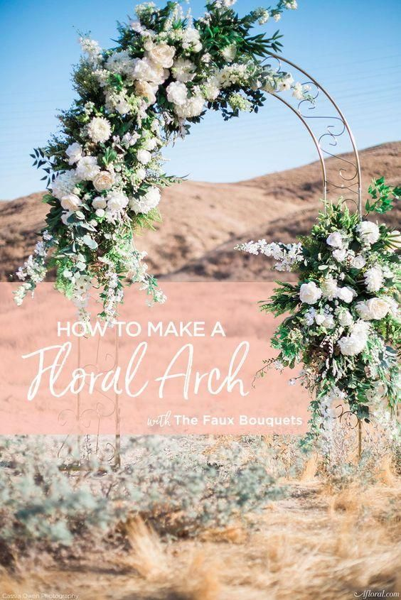 DIY Wedding Arch Diy wedding arch flowers, Wedding arch