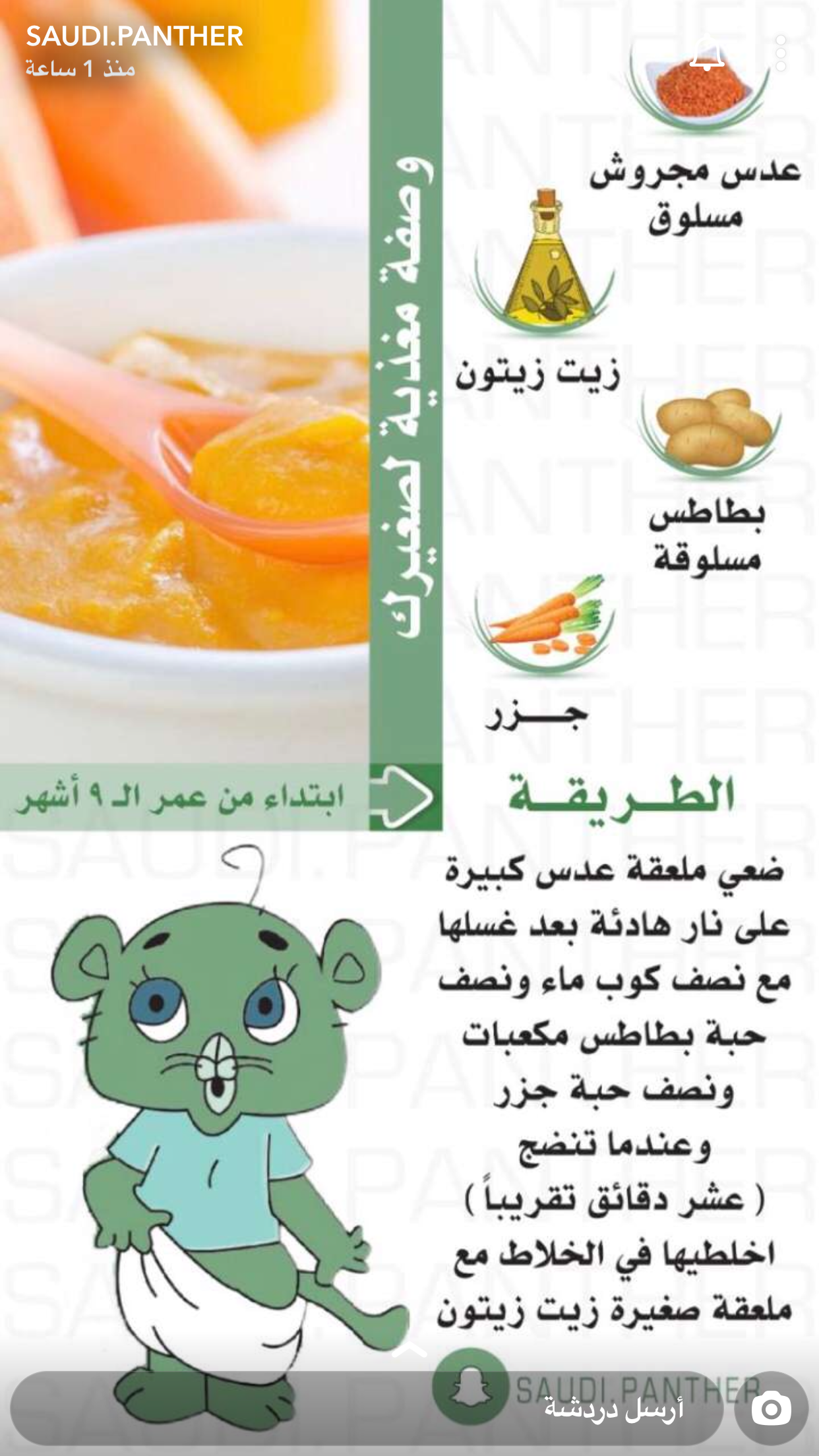 Pin By Meilna On Baby Healthy Baby Food Baby Food Recipes Baby First Foods