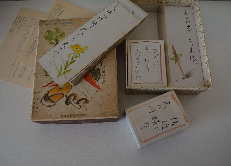 Japanese haiku poem card game, Haiga Karuta Japanese