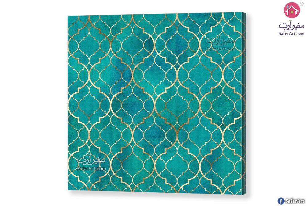 تابلوهات نقوش وزخارف سفير ارت للديكور In 2021 Blue Wall Art Blue Walls Wall Art