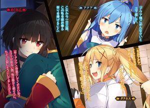 Konosuba Light Novel Volume 11 | Anime/Games | Light novel