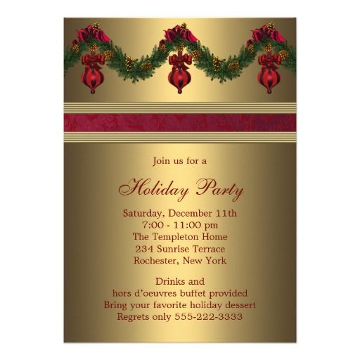 Company Holiday Party Invitation Wording | RSCF Holiday party ...