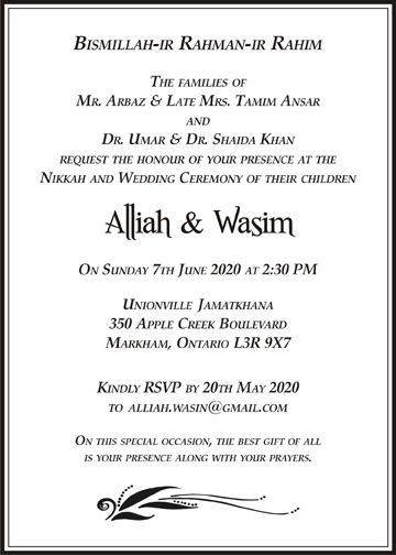 Muslim Wedding Invitation Wordings Ic Card