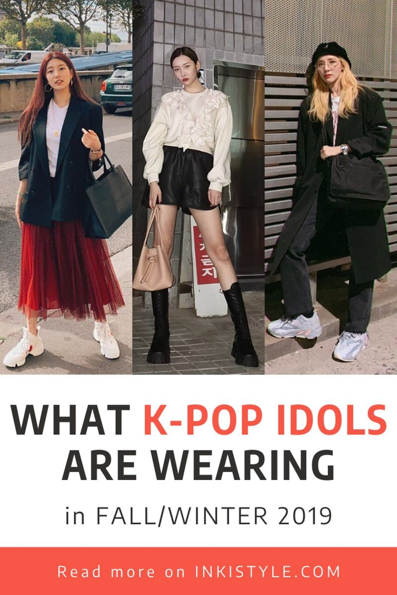 What K Pop Idols Are Wearing In Fall Winter 2019 Double Denim Looks Korean Fashion Trends Chic Fall Outfits