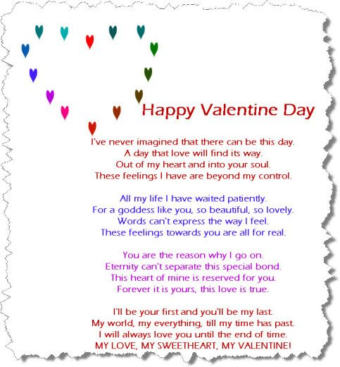 Romantic valentine day poems happy valentine day 2013 greeting happy valentine day 2013 greeting cards with romantic love quotes m4hsunfo