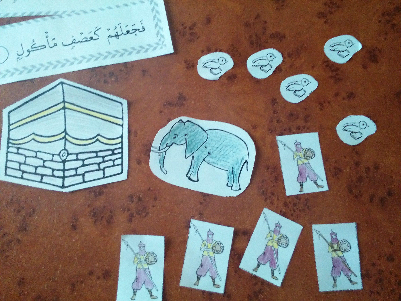 Img 20161010 114932 Islamic Kids Activities Muslim Kids Activities Islam For Kids