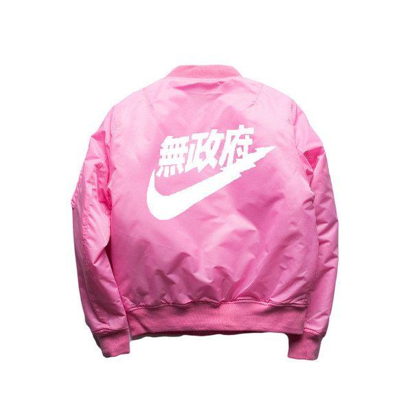 Special Edition Pink Nike Bomber Jacket | Nike bomber jacket ...