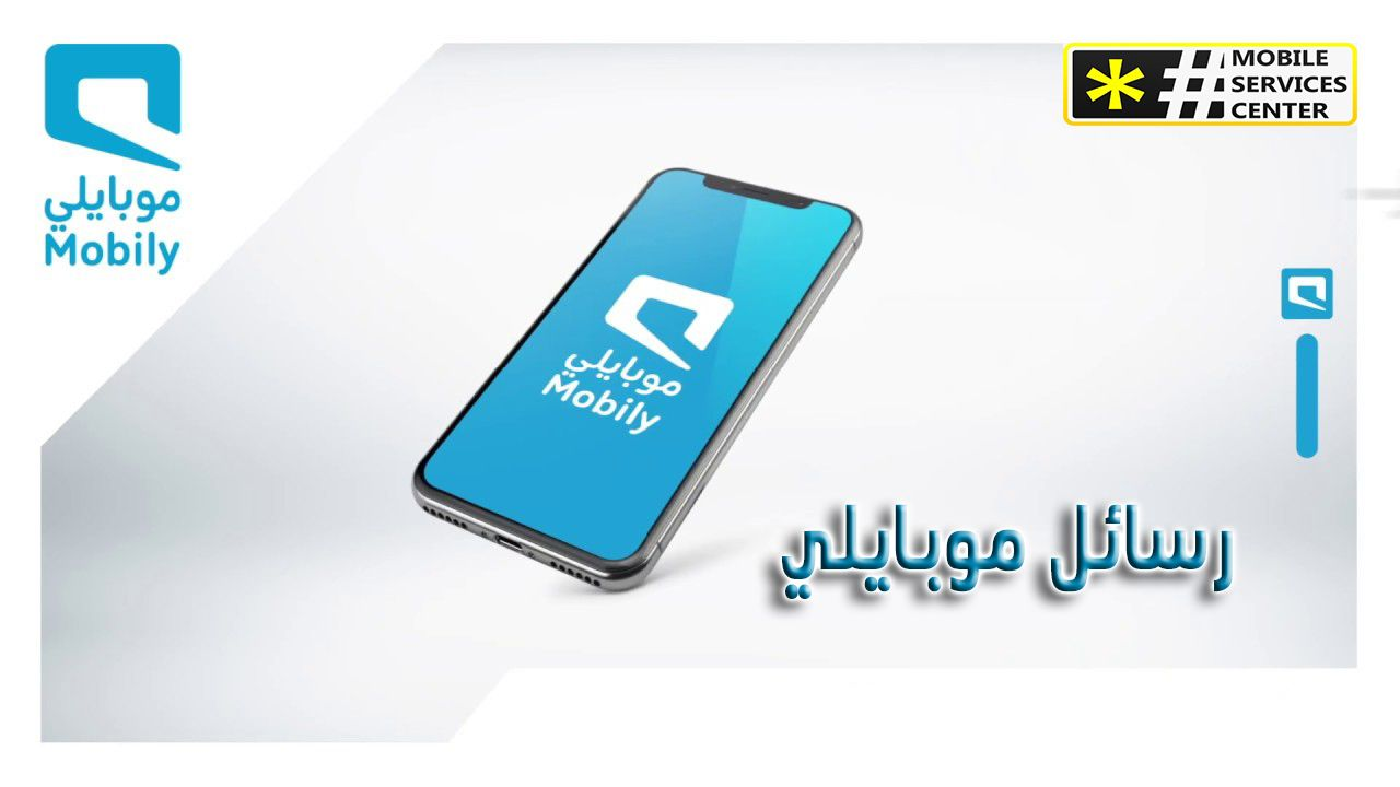 رسائل موبايلي Mix Photo Electronic Products Phone