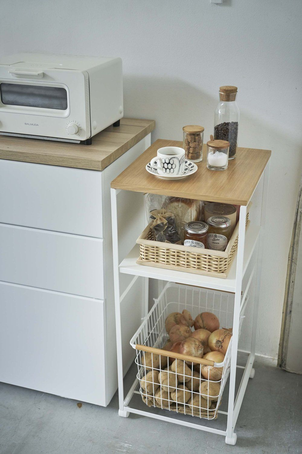 Yamazaki Home – Official Site – Rolling Kitchen Storage Cart