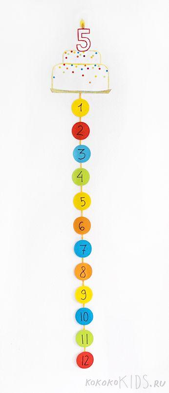 Count Down Calendar Others Pinterest Verjaardag 3de