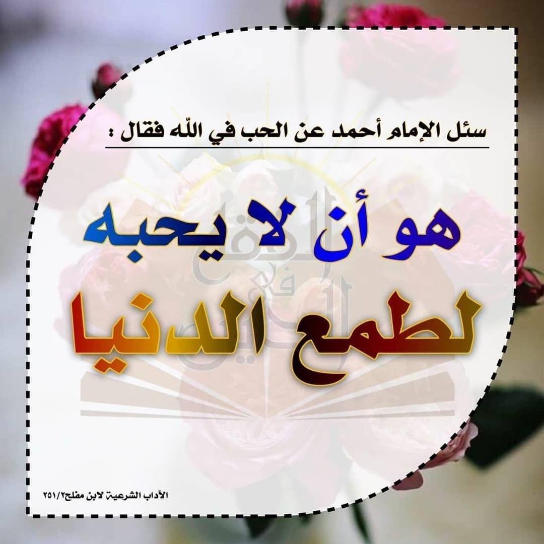 Pin By عبق الورد On حكم وأقوال Cake Islamic Cartoon Birthday Cake