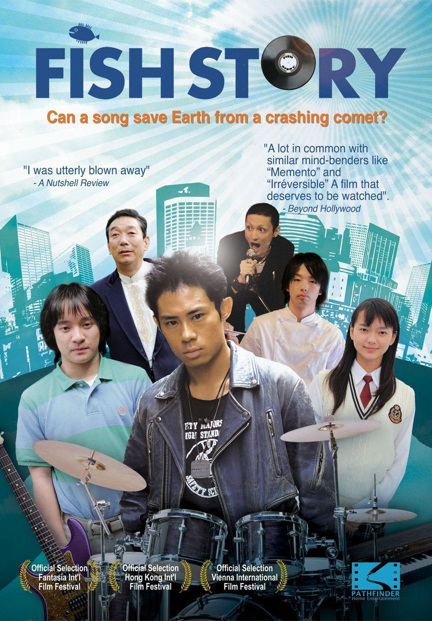 Fish Story de Yoshihiro Nakamura I love this movie!!!!!!