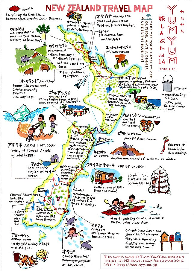 Travel Map New Zealand.Bucket List To Travel From The Top Of Nz To The Bottom And
