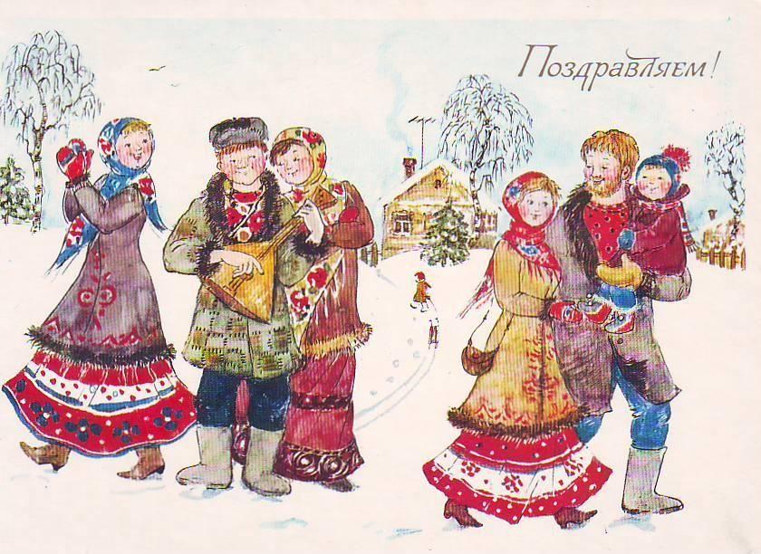 Открытка днем, новогодние открытки в русском народном стиле