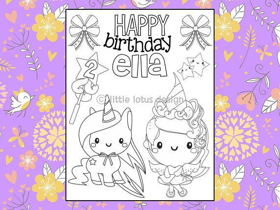 Personalized Unicorn Girl Birthday Party Coloring Page The ...